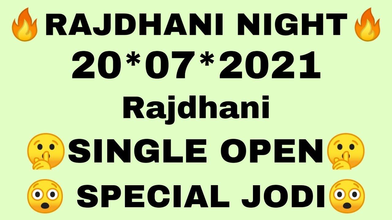 RAJDHANI NIGHT 20*07*2021 | RAJDHANI OPEN | SPECIAL VIP JODI | OPEN-CLOSE | SPECIAL OTC ANK