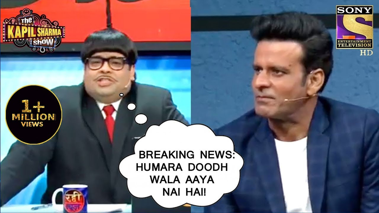 Download Baccha Turns Into Crazy News Anchor   The Kapil Sharma Show Season 2   Sat - Sun at 9:30 PM