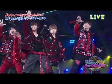 Hey! Say! JUMP - 「Weekender」 Johnny's Countdown 2018-2019 English Sub