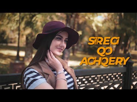 Garnik Hovhannisyan - Sireci Qo Achqere (2019)
