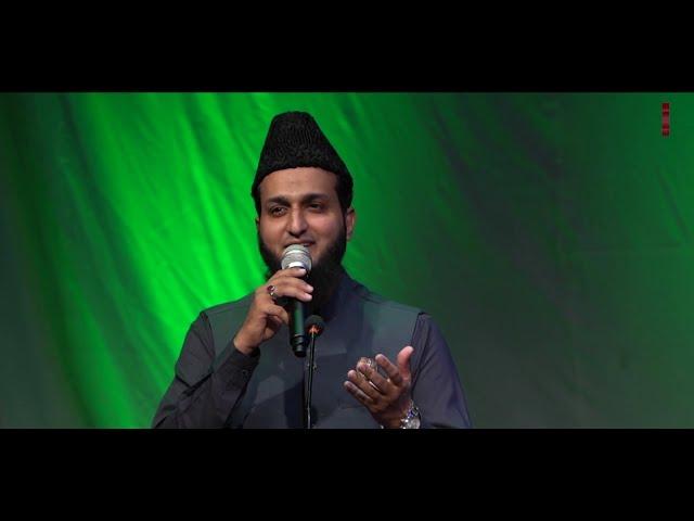 Jahan Roz e Pak e Khair ul Wara | Naat | Asad Ayub | Mohsin-e-Insaniyat Conference-2020 | #ACPKHI