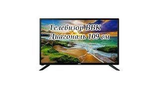 "LED телевизор BBK 43LEX-5038/FT2C ""R"", 43"", FULL HD (1080p), Отзыв"