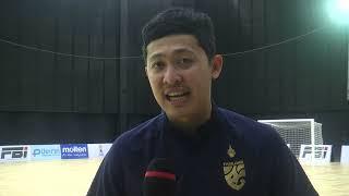 """ไฮไลท์ ไทย 7-0 โอมาน  """"SAT International FUTSAL CHAMPIONSHIP THAILAND 2021"""""""