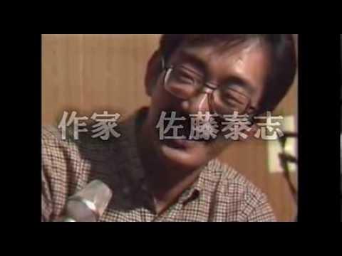 映画『書くことの重さ 作家 佐藤泰志』予告編