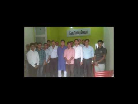 Darbhanga Home Tuition Bureau...