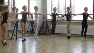 Открытый урок по классической хореографии 2 класс