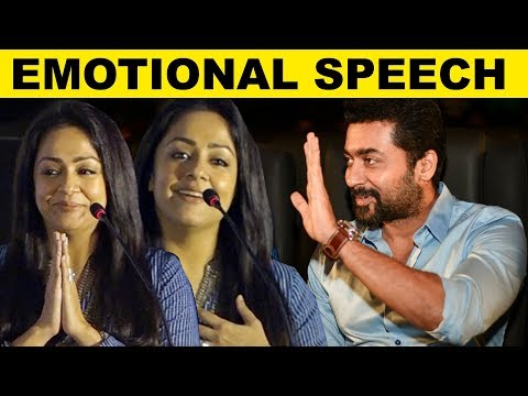 ரஜினிக்கு அப்புறம் கார்த்தி தான் - Jyothika's Emotional Speech | karthi | Thambi Audio Launch | HD