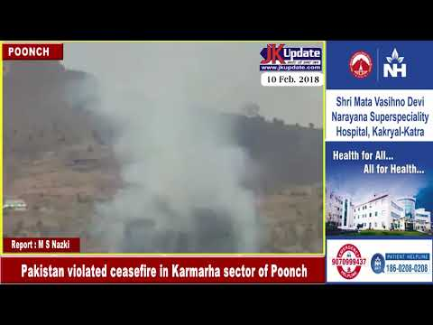 Pakistan violated ceasefire in Karmarha sector of Poonch