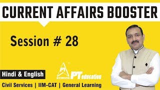 Current Affairs Booster - Session 28 - UPSC, MBA, Professional Learning