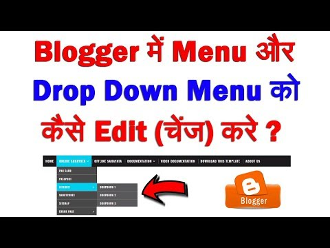 how-to-edit-menu-and-drop-down-menu-in-blogger-|-step-by-step-full-process-in-hindi