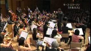 Tarkus (Manticore-Battle Field-Aquatarkus) by Orchestra