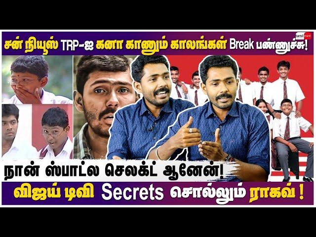 """""""நல்லா இருக்கியானு கேப்பாங்க வாய்ப்பு கொடுக்க மாட்டாங்க"""" KKK Puli (Raghav) Interview!"""