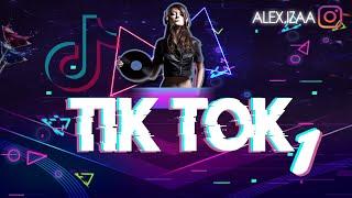 MIX TIK TOK #1 (BAILA COMO TWERK, RAKA TAKA TAKA, YO PERREO SOLA, SAFAERA) - ALEX IZA