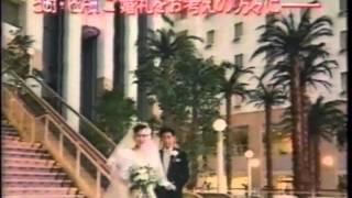 北海道限定CM集 in 1993【2~3月】 ※音声ノイズ有