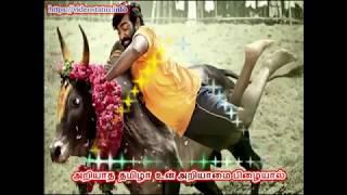 Takkaru Takkaru - டக்கரு டக்கரு,  Tamil whatsapp status Videos  download