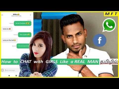 [தமிழ்] How To CHAT With GIRLS Like REAL MAN | Impress Girls | Men's Fashion Tamil