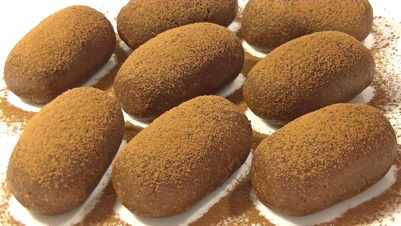 Рецепт из Картошки |  Пирожное «Картошка» 5 Минут и Готово!