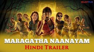Maragadha Naanayam Hindi Dubbed Official Trailer | Aadhi | Nikki Galrani | Anandaraj