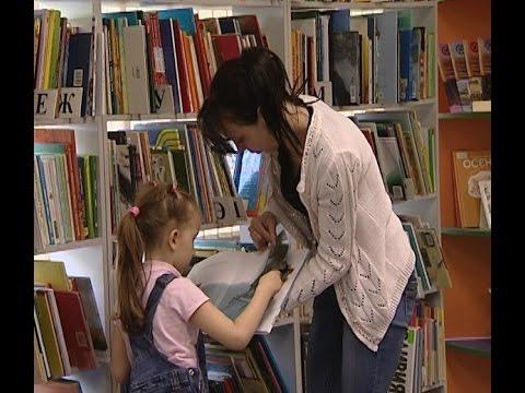 знакомство с библиотекой 1 класс