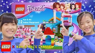 LEGO FRIENDS  My Lego Friends will debut in the world!