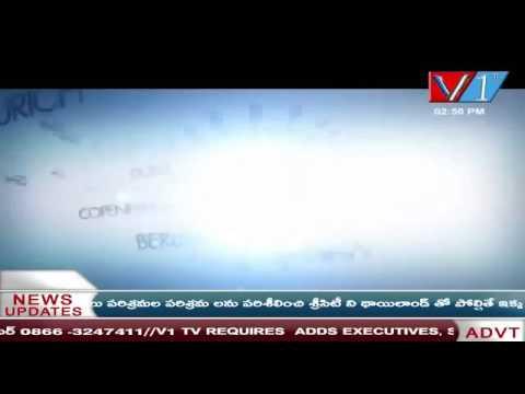 V1 tv channel(1)