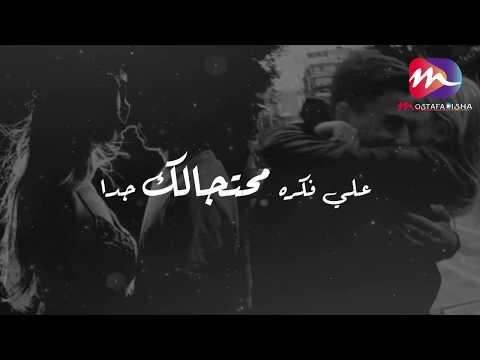 "حلو الفستان ده عليا ""حالات واتس اب حب "" 2019"
