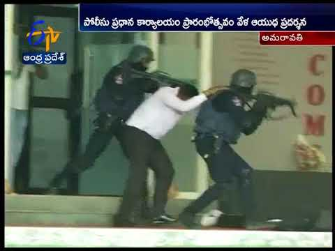 Police hold Stunts & Mock drill After Inaugurating DGP Office in Mangalagiri