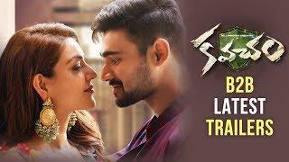 Kavacham Back to Back Latest Trailers | Kajal Aggarwal | Bellamkonda Sreenivas | Mehreen | Thaman S