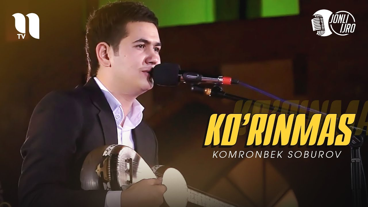 Komronbek Soburov - Ko'rinmas (jonli ijro)   Комронбек Собуров - Кўринмас (жонли ижро)