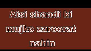 babul pyare sajana sakhare karaoke lets sing a song with music