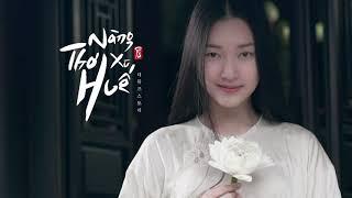 Nàng thơ xứ Huế | 더 뮤즈스토리 - Official Trailer