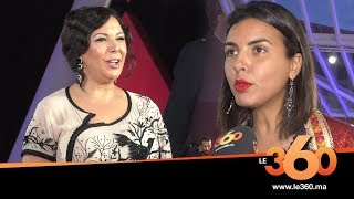 Le360.ma •الممثلة التونسية عبير بناني تتحدث عن اللباس التقليدي التونسي وتكشف علاقتها بمنى فتو