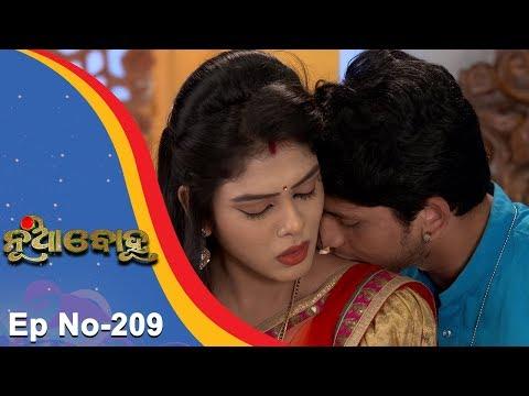 Nua Bohu   Full Ep 209   16th Mar 2018   Odia Serial - TarangTV