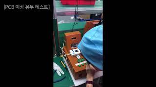 크레타 로봇청소기 제작 과정 (예고편)