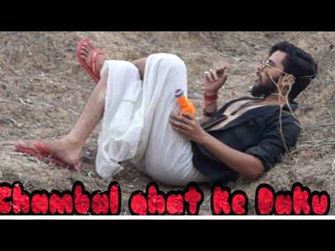 Chammbal ghat ke Daku comedy| memes thinking