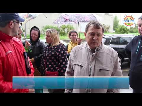 В Солнечногорске провели «Школу ЖКХ нашего двора»