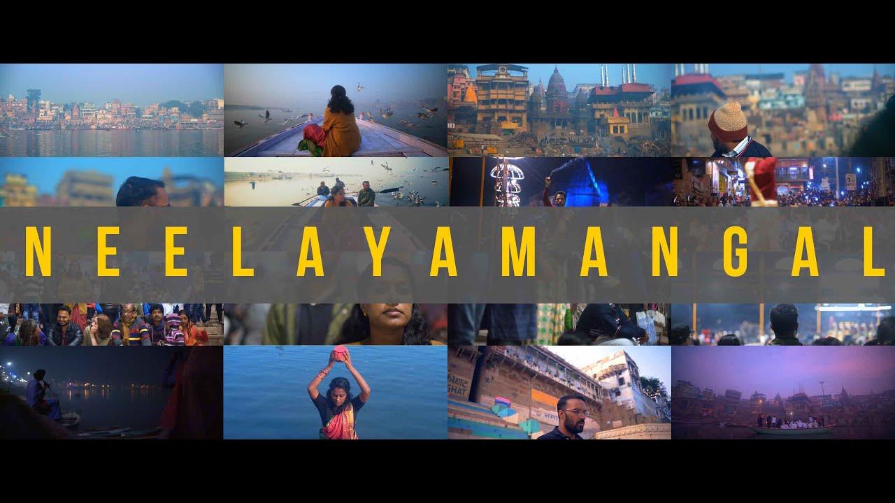 Neelayamangal | Vrithakrithyilulla Chathuram  | Harish Sivaramakrishnan |Ajmal Hasbullah | Joe Paul