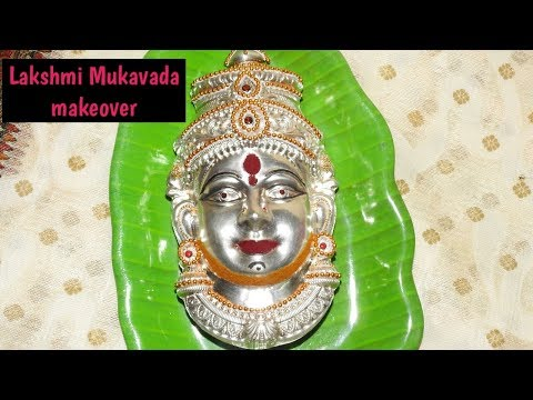 ವರಮಹಾಲಕ್ಷ್ಮಿ ಮುಖವಾಡ ಅಲಂಕಾರ/How to do Lakshmi Face Make up/ Savi Bhojana