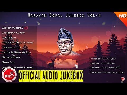 Narayan Gopal  | Nepali All Time Hit Songs | Jukebox Vol - 4