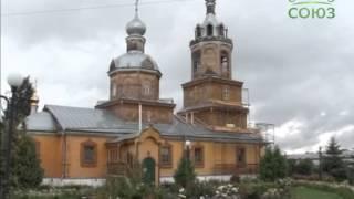 Богородицкий Тихвинский монастырь в г. Цивильске(В Чувашию, так же как и в другие регионы России, этим летом прибыли вынужденные переселенцы из Украины. В..., 2014-09-06T01:55:43.000Z)