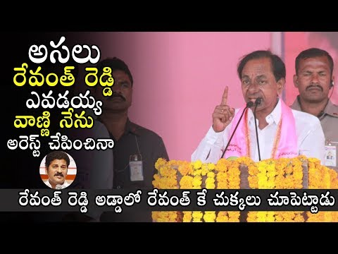 FULL SPEECH: KCR Controversial Satires On Revanth Reddy and Co | Telangana Elections | PoliticalQube