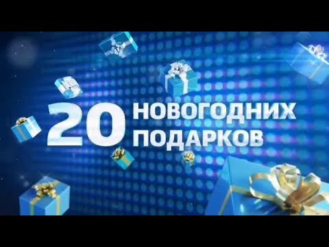 ГТРК «Башкортостан» приготовила