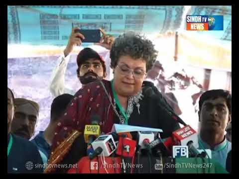 GANWA BHOTO - Package - Sindh TV News