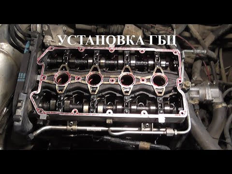 установка гбц  приора 16 клапанов 126 мотор