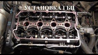 орнату гбц приора 16 клапандардың 126 мотор