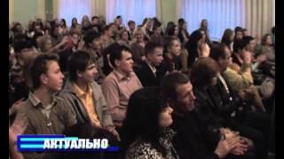 Борисовских старшеклассников посвятили в лицеисты 13 10 23