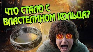 Почему Фродо Бэггинс Уплыл из Средиземья?