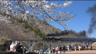 蒸気機関車の四季