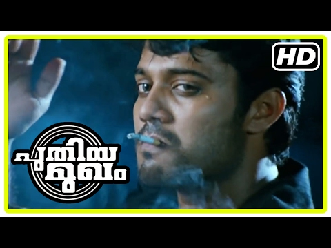 Puthiya Mugham Malayalam Movie   Bala ill-treats Prithiviraj   1080P HD