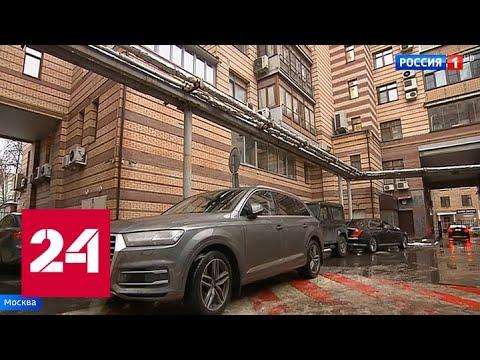 В Москве начали штрафовать за парковку на спецразметке во дворах - Россия 24